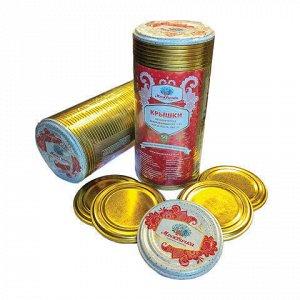 Крышки для консервирования, металлические, d-82 мм, закаточные, комплект 50 шт., 20 мкр, МОСКВИЧКА