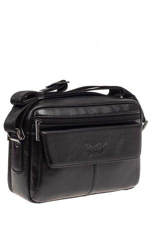 Мужская сумка через плечо из натуральной кожи, цвет коричневый