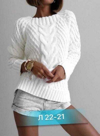 ❤️Хиты продаж! Модный гардероб по привлекательным ценам!❤️ — Женские свитера — Свитеры