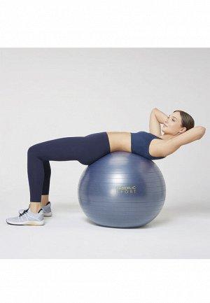 Мяч для фитнеса, 65 см