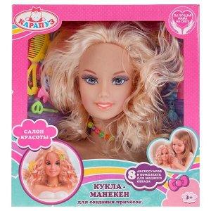 ZY217179-RU Кукла-манекен для создания причесок, 8 аксессуаров для волос в русс. кор. Карапуз в кор.36шт