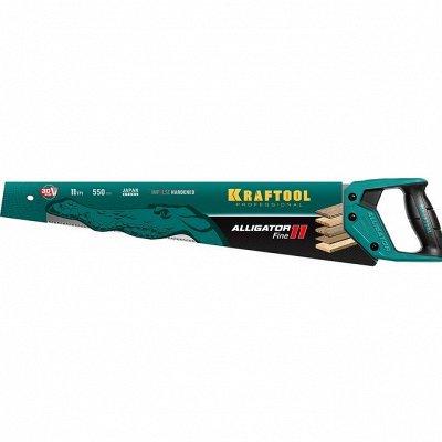 🥕Наша ДАЧА — Ножовки по дереву — Инструменты и оборудование