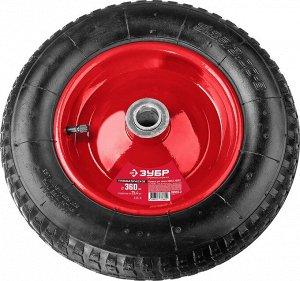 ЗУБР КП-2 колесо пневматическое для тачек 39950