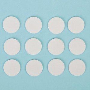 Липучка на клеевой основе «Круг», набор 12 шт., размер 1 шт. 3 см