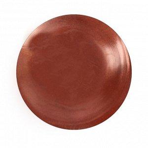 Декоративный пигмент LU*ART, Pigment, 25 мл/6 г, медь