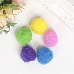 Помпоны для творчества, 5 цветов, 25 мм, 30 шт