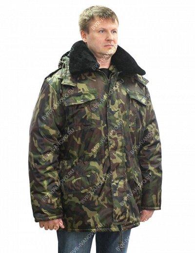 Б. В. Р-спец. одежда. Для охоты, рыбалки, туризма. — Спецодежда зимняя мужская — Униформа и спецодежда