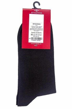 Носки Модель: классическая. Цвет: чёрный. Комплектация: носки - 1 пара. Состав: хлопок-85%, полиамид-10%, эластан-5%.