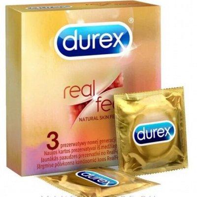 Всегда нужно))Трикотаж,сумки,косметика РАСПРОДАЖА! — Презервативы Contex и DUREX. — Товары для взрослых