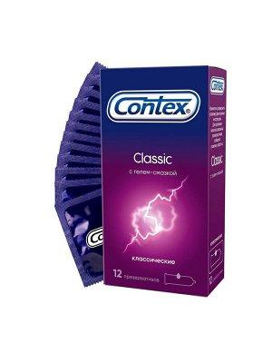 для активных и горячих)Презервативы Contex Классик 12 шт