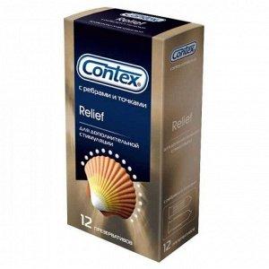 Презервативы Contex рельеф микс 12 шт