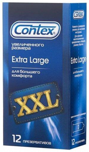 Презервативы Контекс Extra Large XXL, упаковка, 12 шт