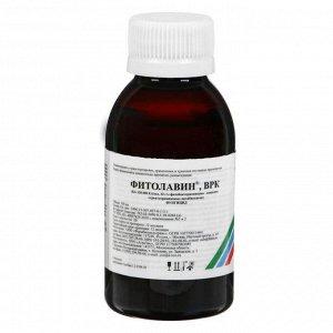 Биопрепарат от бактериальных и грибных болезней Фитолавин, ВРК, флакон, 100 мл