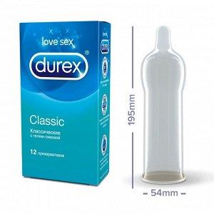 DUREX Classic (классические) Презервативы №12