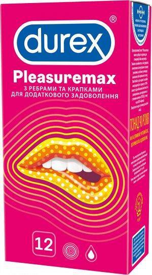 DUREX Pleasuremax (с ребрами и пупырышками) Презервативы №12