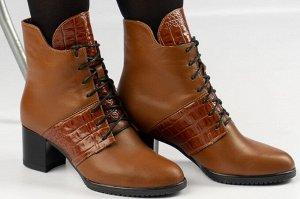 Ботильоны Тип: ботинки и ботильоны Сезон: демисезон Подошва: ТЭП  Верх: натуральная кожа Подклад: байка   Высота каблука 4,5 см