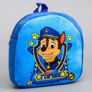 Щенячий патруль. Рюкзак детский плюшевый «Гончик»?, 24,5 x 24,5 см