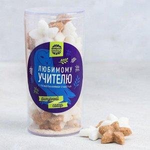 Фигурный сахар в тубе «Учителю»: 130 гр.