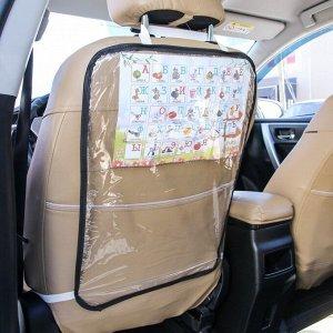 Защитная накидка-незапинайка на спинку сиденья автомобиля «Алфавит», 60х40 см