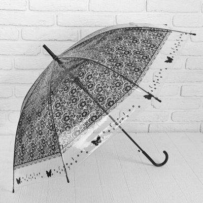 Спорт,туризм,летние товары — Одежда и обувь. Аксессуары. Зонты. Женские зонты — Зонты и дождевики