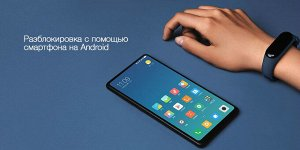 Фитнес браслет  Xiaomi Mi Band 3 nfc