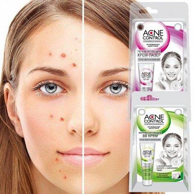 🔥Товары первой необходимости! Косметика и уход !🔥 — Средства для проблемной кожи Acne Control Professional — Уход проблемной кожи