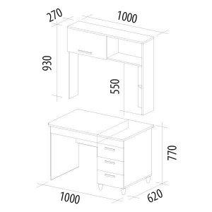 Стол компьютерный Катрин 92.26+92.27