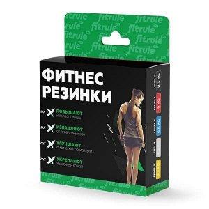 Набор фитнес-резинок FitRule (5 шт)