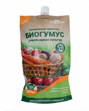 Биогумус для овощей 0.5 л