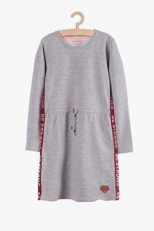 Платье для девочек 4K3806-0835