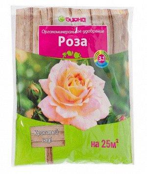 Удобрение для роз 0.5 кг