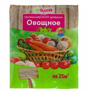 Удобрение для овощей 0.5 кг