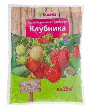 Удобрение органическое минеральное для клубники 0.5 кг