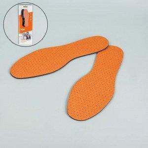 Стельки для обуви, кожаные, с латексом и активированным углём, универсальные, 35-46 р-р, пара, цвет светло-коричневый