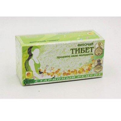 🔥Товары первой необходимости! Все для ресниц и бровей!🔥 — Омолаживающий Тибетский чай! — Травы и сборы