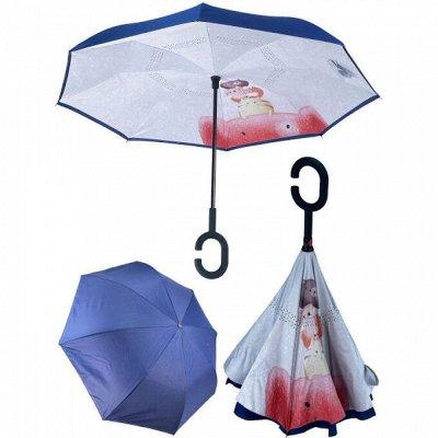 Купи для дома, дачи, сада!  — Галантерея-Зонты — Игрушки и игры