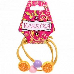 """Резинки для волос детские 2шт """"Маленькая Леди - Яркие Апельсинки"""", 6 цветов, d-5см"""