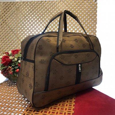 (20116)Сумочкиииии-23!!! Цены приятно удивят!НОВИНКИ! — Сумки для спорта и отдыха — Дорожные сумки