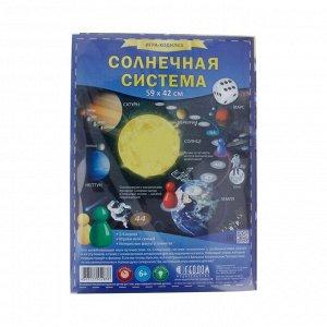 Солнечная система. Игра-ходилка с фишками.