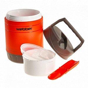 Термос пищевой 1,2 л 24010/6Р оранжевый с серым