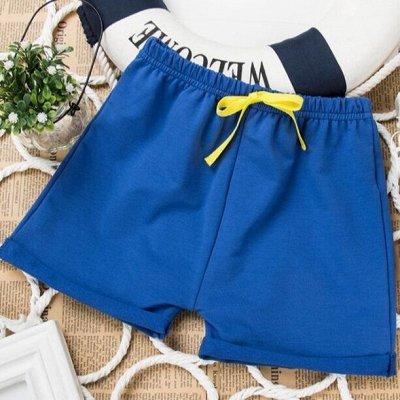Бельё для всей семьи - детям, подросткам, папам, мамам — Домашние шортики — Одежда для дома