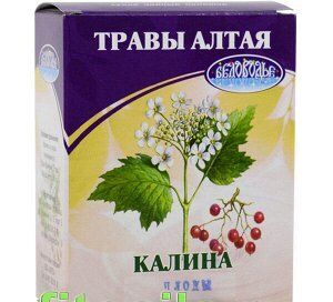 Калина, плоды, 50 г, коробочка, чайный напиток