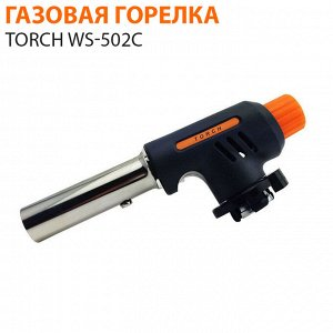 Газовая горелка TORCH WS-502C