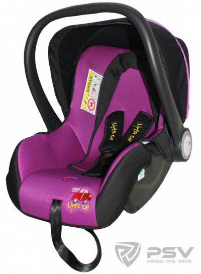 Для авто: чехлы, коврики, оплетки на руль и прочие мелочи — Автокресла и бустеры для детей — Автокресла
