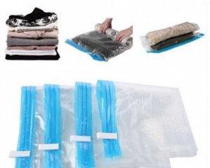 Вакуумный пакет для путешествий, р-р 50*70 см