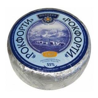 Сыр, масло-112.Акция на творог 299 руб! Упаковываем в вакуум — Акция на Рокфорти- 899 руб! Сыр с благородной плесенью — Сыры