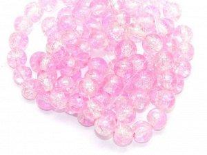Бусины стеклянные Кракле розовые. 8 мм. Цена за 10 шт