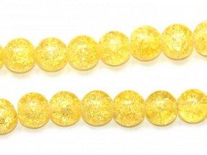 Бусины стеклянные Кракле желтые. 8 мм. Цена за 10 шт.