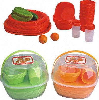 *Распродажа июля*Распродажа Вашей любимой каменной посуды! — Набор посуды для пикника — Наборы посуды