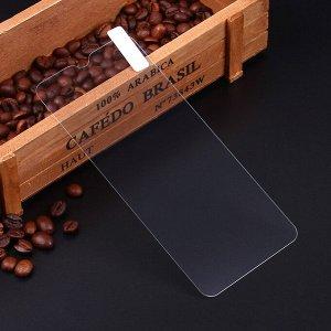 Защитное стекло для Samsung Galaxy A70s 0.3 mm, арт.008323